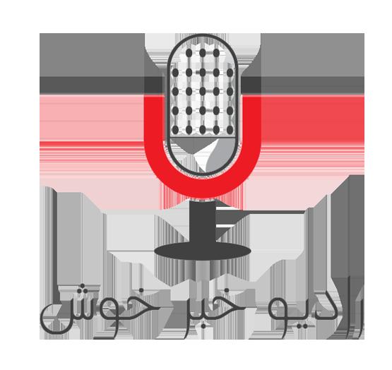 Khabare Khosh Logo